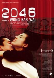 2046 wong kar wai