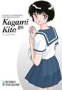 kagami_ga_kita_-_lo_specchio_0