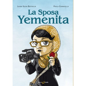 la-sposa-yemenita-COP