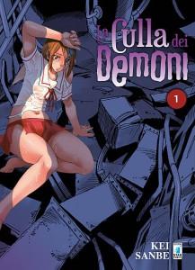 culla_demoni