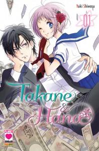 Takane_Hana
