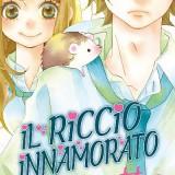 riccio_innamorato