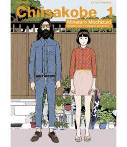 Chiisakobe