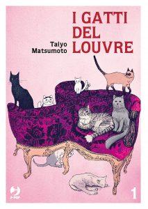I Gatti del Louvre
